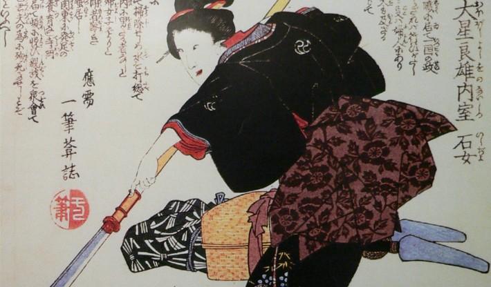 Onna_bugeisha-710x416